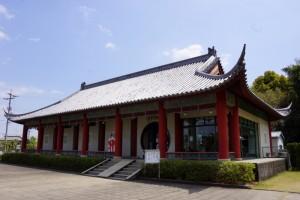 まきび記念館