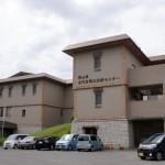岡山県古代吉備文化財センター