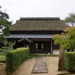 旧山手村役場