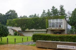 総社吉備路文化館