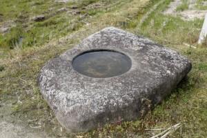 惣爪塔跡 礎石
