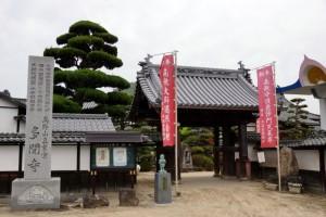 tamonji-temple-yakage