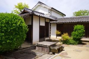 内蔵・便所・浴室・井戸ー旧足守藩侍屋敷遺構ー