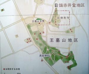 赤井堂地区案内図ー王墓の丘史跡公園ー
