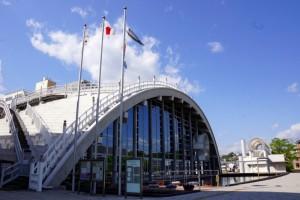 児島市民交流センター