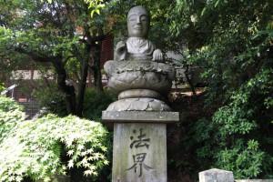 北向き地蔵尊ー藤戸寺ー