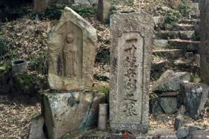 一寸徳兵衛の墓