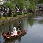 瀬戸の花嫁ーハートランド倉敷ー