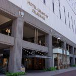 ホテルグランビア岡山