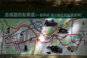 吉備路自転車道マップ
