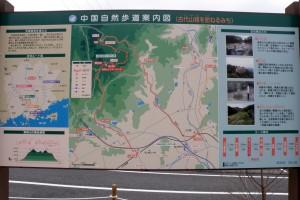 鬼城山ーjr足守駅マップ
