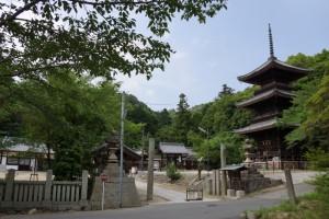 熊野神社参道・三重塔ー五流尊瀧院ー