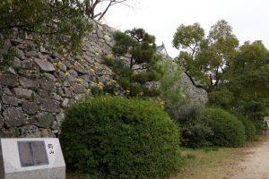 岡山ー地名の起源の地ー