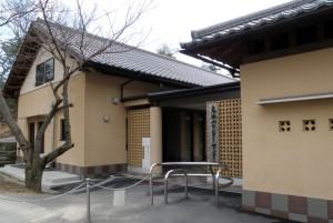 鬼城山ビジターセンター