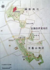 王墓の丘史跡公園マップ