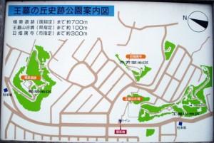 王墓の丘史跡公園案内図