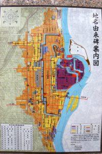 岡山城下案内図