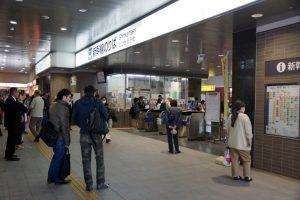 岡山駅新幹線改札口