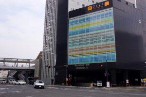 岡山駅西口駐車場入口