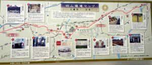 旧山陽道案内図