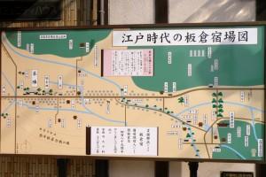 江戸時代の板倉宿図