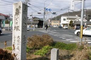 道しるべー南庭瀬三十丁ー旧山陽道板倉宿ー