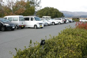 矢喰公園駐車場