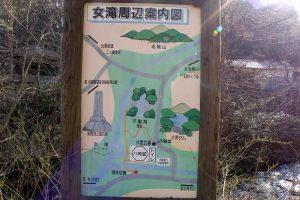 女滝周辺案内図ー新庄村ー