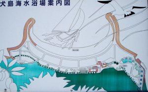 犬島海岸案内図