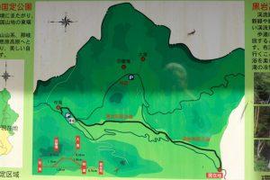 黒岩高原歩道地図