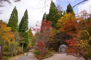 森林公園入口ー岡山県立森林公園ー