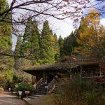 ビジターセンターー岡山県立森林公園ー