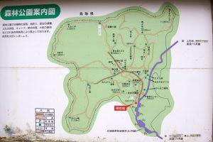案内図ー岡山県立森林公園ー