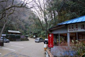 駐車場ー神庭の滝ー