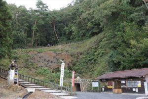 笹畝坑道-2