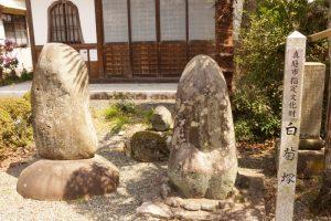白菊塚ー明徳寺境内ー