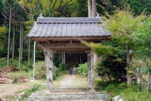 菩提寺山門