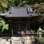 塩垂山長興寺