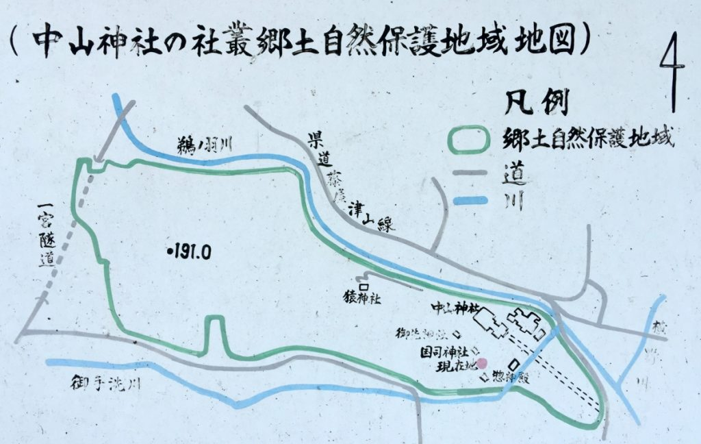 中山神社の社叢ー案内図ー
