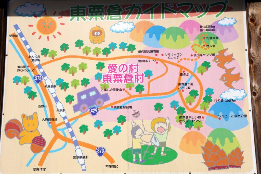 東粟倉地区案内図