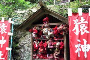 拝殿ー猿神社ー