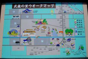 武蔵の里案内図