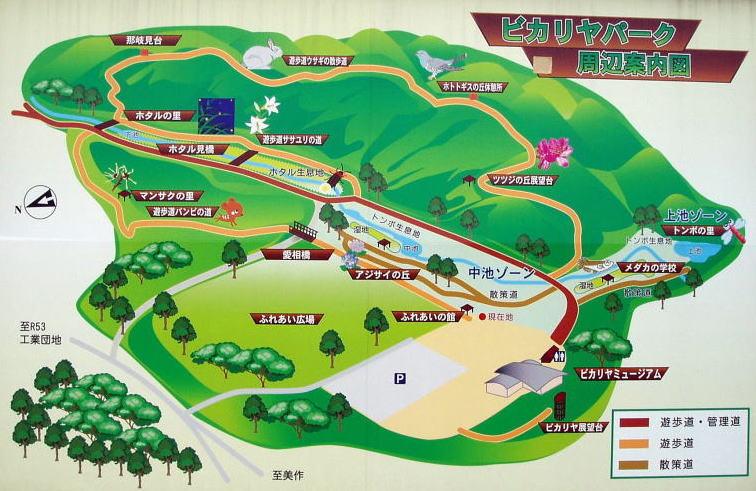 ピカリアパーク案内図