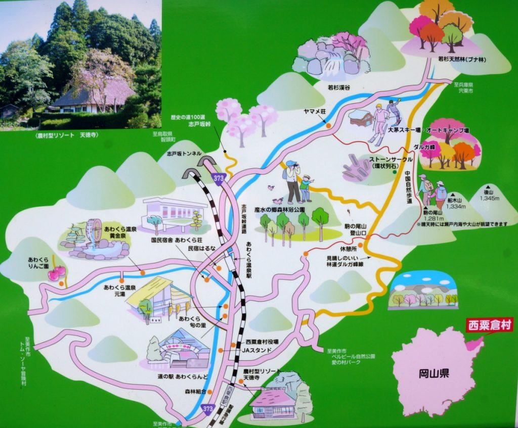 西粟倉村案内図