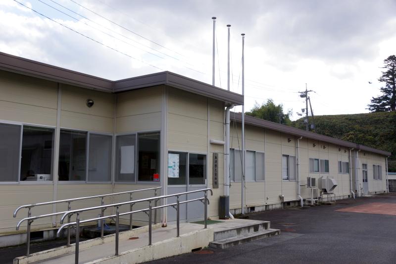 奥津歴史資料館
