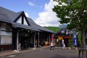 道の駅「奥津温泉」