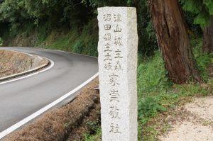 森・土岐家崇敬社ー上山神社ー