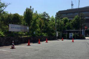 駐車場ー田中美術館ー