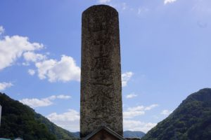 山中鹿之介墓