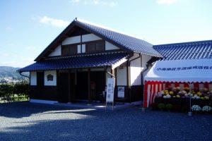 方谷記念館